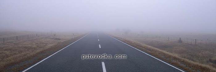 Новая Зеландия. Остров Южный. Туман в горах.