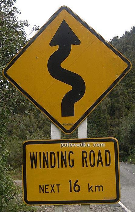 Новая Зеландия. Дорожный знак в горах.