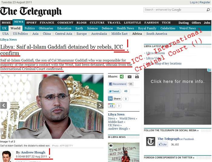 Сын Каддафи, якобы захваченный НАТО-фашистами. Враньё из высшей инстанции— от Международного Уголовного Суда