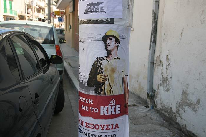 Греция., о-в Закинтос.
