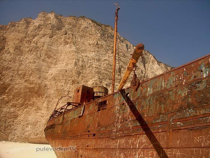 Остров Закинтос (Zante). Бухта Кораблекрушения (Wreck bay).