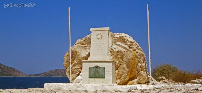 Британский мемориал павшим в Наваринском сражении