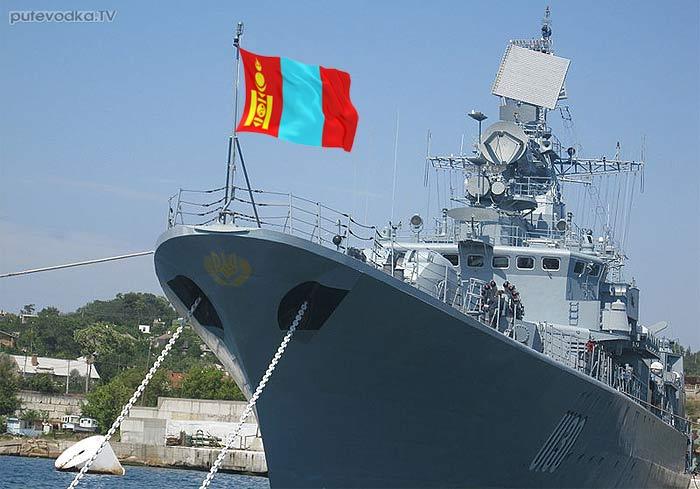 Флагман ВМС Украины ГЕТМАН САГАЙДАЧНЫЙ принял присягу на верность правительству Монголии