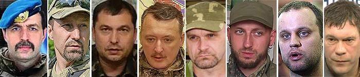 Стартап Новороссийского мятежа