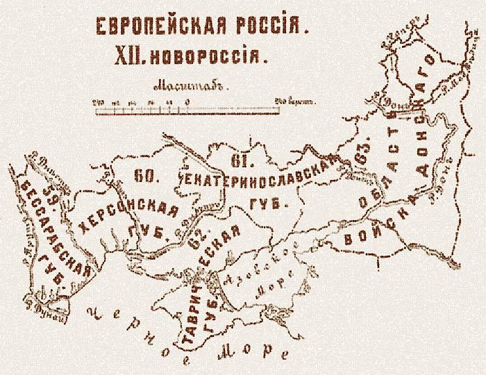 Карта Новороссии начала XX века