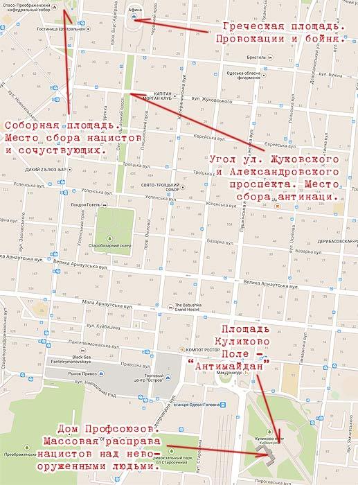 Одесса. Карта событий 2 мая 2014 года.