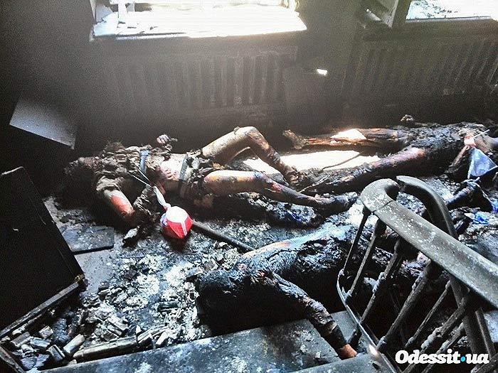 Одесса. Массовое убийство 2 мая 2014 года. Дом Профсоюзов.