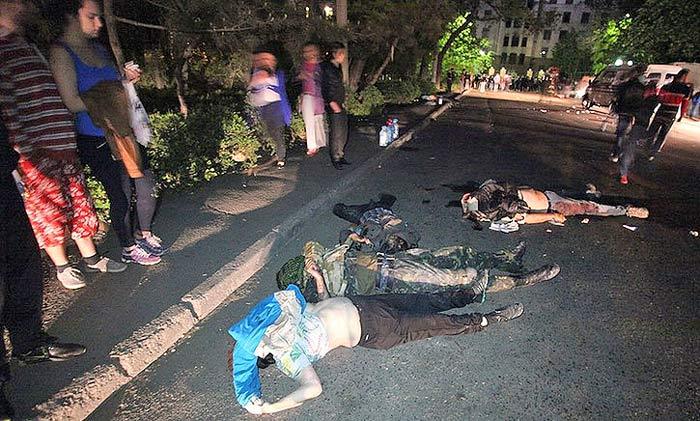 Одесса. Массовое убийство 2 мая 2014 года.
