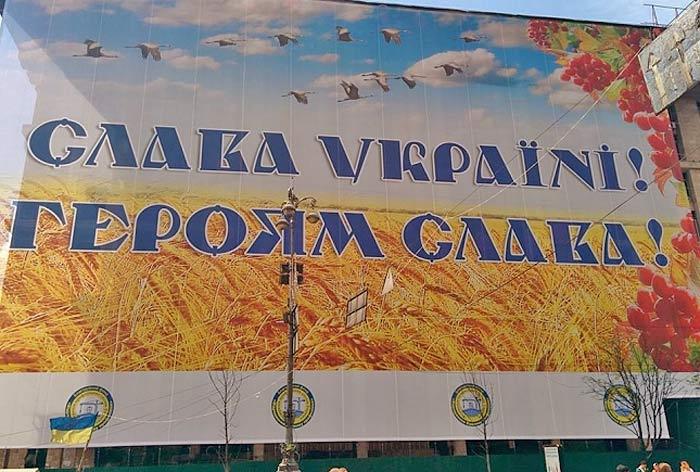 Одесса. Массовое убийство 2 мая 2014 года. Нацистский плакат, славящий убийц, на фронтоне братской могилы— сожженного Дома Профсоюзов.