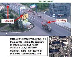 Российское «вторжение» под развернутыми знаменами