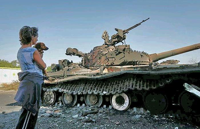 Украина. Война.