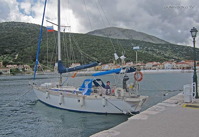 Яхта ПЕПЕЛАЦ. Греция. О. Кефалония. Св. Ефимия.