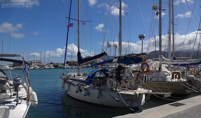 Яхта ПЕПЕЛАЦ. Греция. О. Лефкас.