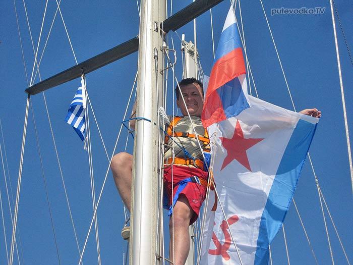 Яхта ПЕПЕЛАЦ. Греция. О. Лефкас. 9 мая.