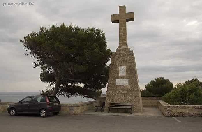 Яхта ПЕПЕЛАЦ. Италия. П-ов Саленто. Санта Мария ди Леука (Santa Maria di Leuca). Край Италии.