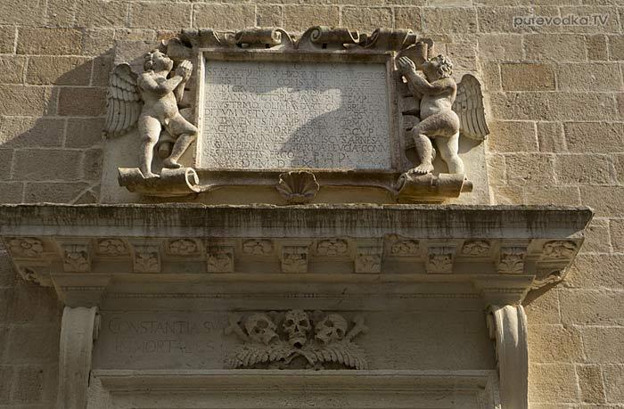 Яхта «Пепелац». Судовой журнал. Отранто. Базилика Св.Франческо.
