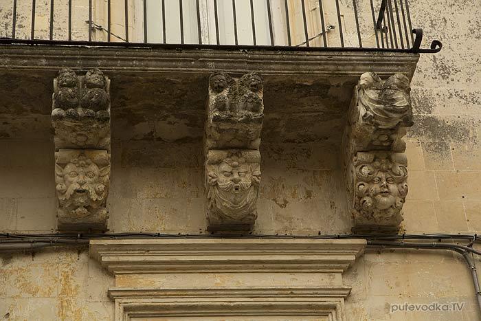 Яхта «Пепелац». Судовой журнал. 2014 г. Италия. Полуостров Саленто. Провинция Апулия. Балконы.
