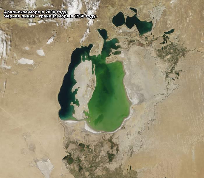 Аральское море. Спутниковая карта.