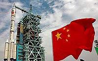 Китайский космос