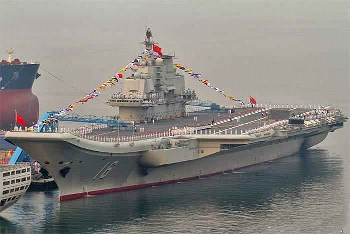 Авианесущий крейсер ВАРЯГ